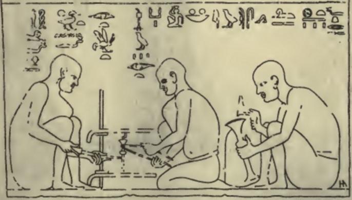 Strap lathe Egypt ca 300 BC. Petosiris tomb.